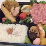ロイン - 【デリバリー】黒毛和牛ロース肉のフラワーロード弁当 2500円