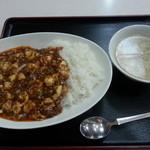 喜京屋 - 麻婆丼