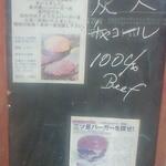 21586474 - 舞鶴の裏通りを歩いていて、この看板が目印です