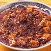 景徳鎮 - 料理写真:人気の四川料理TOP3 第1位「四川マーボー豆腐(本場の辛さ) ¥1,800」(税抜き)