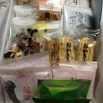播磨屋本店 - 201309
