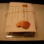 M - ☆簡易な包装ですが…お値段がお安いので納得です☆