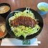 今半味どころ - 料理写真:・「ステーキ丼(\1260)」