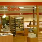 21594556 - イトーヨーカドー店内にあるお店です
