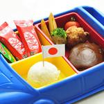 ステーキハンバーグ&サラダバー けん - キッズハンバーグプレート 500円(税込525円)