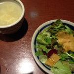21598189 - セットのスープ、サラダ