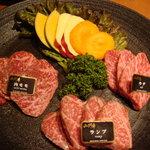 2160682 - 焼き肉(内モモ・ランプ・ウデ)