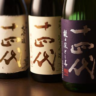 〜他ではなかなか飲めない日本酒を取り揃えております〜
