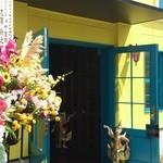タイの食卓 クルン・サイアム - こちらが入口です。