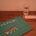 ヒトイキ - 飾ってる絵本を読みながら・・・ソファー席でまったりにゃう♪