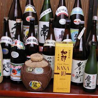 香川の地酒や全国の旨い酒をどうぞ!