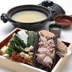 鳥蔵別邸 東屋 - 名物の水炊き鍋