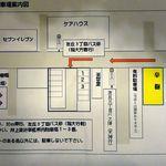 21608854 - 第2駐車場(2013年9月現在)