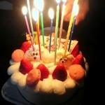 パティスリー ゲン スズキ - 誕生日ケーキ