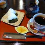 町家かふぇ - モーニング(コーヒーとおにぎり)