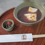 赤福 - 500えん 赤福ぜんざい 2013.3