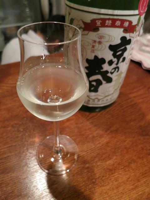 純米酒専門YATA  名古屋栄店 - 京の春(京都向井酒造)☆