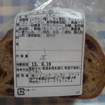 ドミニック・ジュラン - パン・オ・セーグル