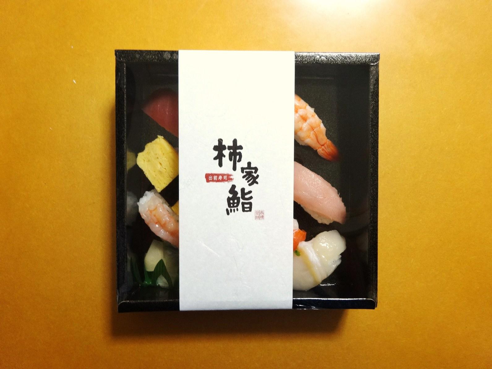 柿家鮨 永代橋店