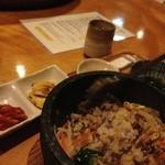 韓国料理 HARU - ランチ…石焼ビビンバ