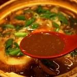 きしめん あまの - 牡蠣入り 味噌煮込うどん スープ