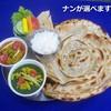 D・カジャナ - 料理写真:スペシャルカジャナセット
