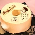 ジョエルデュラン - お誕生日のお客様の為に一つ一つ作りあげるバースデーケーキは来店する3日前まで、1日2個限定の完全予約制です