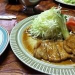 キャストル - 料理写真:豚生姜焼き