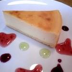 プティ・クリフ - 甘夏のチーズケーキ
