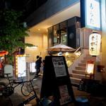 和風もつ料理 あらた - (2013年9月撮影)やっぱり並んでる^^;