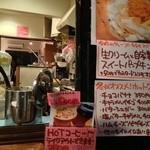 オレンジカウンティ 本店 -