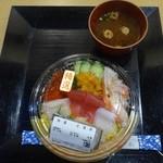 魚海道 - 北海丼