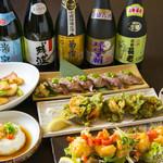 DINING 花 - 料理写真: