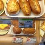 デイリーヤマザキ - バーターチキンカレーパン