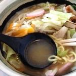 三和食堂 - 和風のスープ