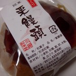 小渕松栄堂 - 料理写真:栗饅頭