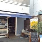アイドントノウコーヒー ロースター - 13/09/22 白いミニがなくなっていた店頭