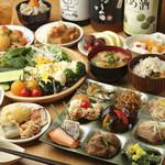 大地の贈り物 - 国産野菜とヘルシーな和食が満載♪楽しくおしゃべりしながら沢山お召し上がりください!
