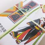21637422 - 助六寿司