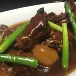 中国菜ろうりん - スペアリブの醤油煮込み