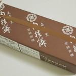 八百源来弘堂 - 肉桂餅《3個入》(包装紙に包まれた状態で販売、2013年9月)