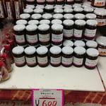 糸数商店 - 料理写真:さだおばーの味噌入りラー油
