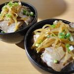 らーめん小貫修三 - ミニチャーシュー丼自家製ナムルのせ 250円×2