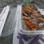 一力 - 鮎寿司