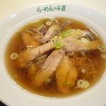 千草 - チャーシュー麺 \780