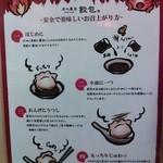 肉汁水餃子 餃包 - 餃包の食べ方。