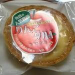 ぜんげつ堂 - りんごタルト 包装