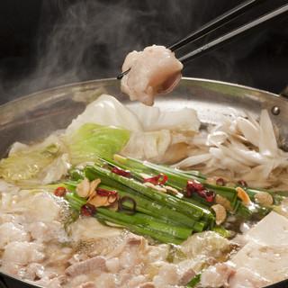コクのあるあっさりスープが美味しいもつ鍋♪