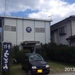 夢う - 2013年9月29日(日)11:15初訪問 かけ小180円 店主のブログに撮影されました(^_^;)
