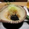 お料理 宮本 - 料理写真:甘鯛の昆布〆。